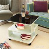 边几现代简约沙发边几客厅移动阳台小茶几迷你北欧茶几玻璃床头櫃MBS『潮流世家』