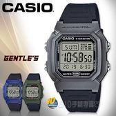 CASIO手錶專賣店 W-800HM-7A 經典電子男錶 樹脂錶帶 銀X黑色錶面 防水100米 10年電力