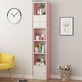 粉色小書櫃子收納儲物櫃簡易落地簡易學生宿舍180高A4小空間書架 MJ8號店