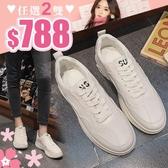 任選2雙788小白鞋情侶鞋流線型縫線舒適小白鞋運動休閒鞋【02S10481】