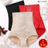 2條 高腰收腹內褲女純棉束腰美體褲提臀收塑形褲【宅貓醬】