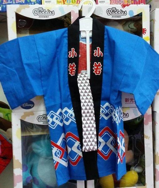 《西松屋》日本帶回【祭典祭袢天】日本傳統兒童浴衣/甚平/和服 超可愛日本男生傳統童裝