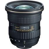 ◎相機專家◎ TOKINA AT-X 11-20mm f2.8 DX PRO 變焦超廣角鏡頭 For C N 公司貨