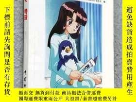 二手書博民逛書店GAME罕見BOY特輯 B4196496 電子遊戲軟件雜誌社編