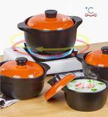砂鍋耐高溫瓦罐湯煲陶瓷大小號沙鍋煲湯熬粥明火燉鍋家用燃氣石鍋 潮流前線