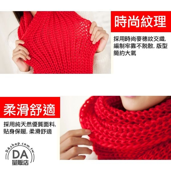 加厚保暖毛線 針織圍脖 圍脖套頭 圍巾 圍脖 單色 120cm 秋冬百搭 多色可選