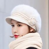 毛帽 帽子女秋冬季正韓針織帽保暖貝雷帽毛線帽時尚加厚護耳帽兔毛帽【快速出貨】