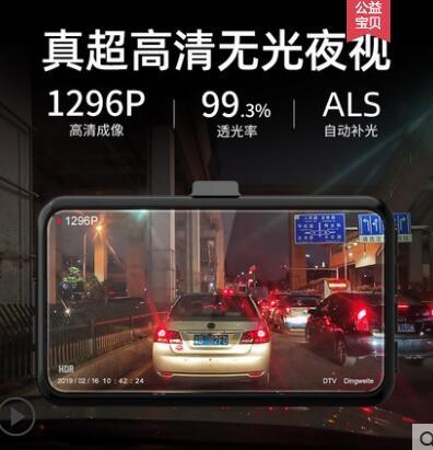 行車記錄儀高清夜視電子狗一體汽車載前後雙錄倒車影像免安裝無線LX新年禮物