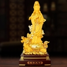 開光南海觀世音菩薩擺件招財佛像寺廟供奉居家用客廳玄關喬遷禮品 卡卡西YYJ