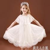 女童洋裝公主裙夏裝新款兒童裙子韓版白色蓬蓬紗裙洋氣禮服「錢夫人小鋪」