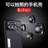 蘋果X手機殼帶廣角微距長焦手機鏡頭iphoneX