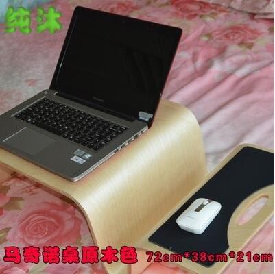 電腦桌床上用小桌子家用炕桌實木茶幾懶人學習桌餐桌【馬其諾桌(原木色)】