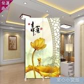 屏風 中式現代進門風水玄關客廳臥室衛生間折屏風隔斷擋廁所門的擋床的YYJ 新年特惠