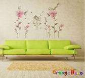 壁貼【橘果設計】吉祥如意 DIY組合壁貼 牆貼 壁紙 壁貼 室內設計 裝潢