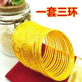 越南沙金手鐲首飾鍍999仿真24k流行黃金鐲子女款實心久不掉色  任選1件享8折