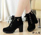 短靴鞋女粗跟短筒靴單靴春馬丁靴潮靴伊人閣