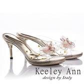 ★2018春夏★Keeley Ann氣質甜美~水滴金屬飾釦緞帶網蝴蝶結高跟拖鞋(金色)