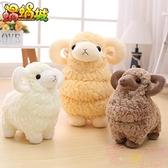 仿真小綿羊可愛公仔小羊玩偶羊駝毛絨玩具娃娃【聚可愛】