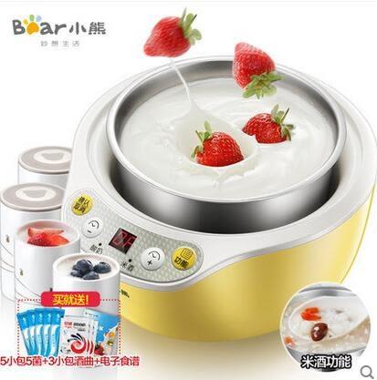 【電壓220V 附轉換器】家用全自動不銹鋼酸奶機自製米酒發酵機分杯