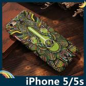 iPhone 5/5s/SE 動物磨砂手機殼 PC硬殼 炫彩系列 森林王者 圖騰款 保護套 手機套 背殼 外殼