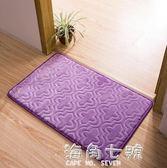吸水地墊臥室廚房衛生間腳墊衛浴室防滑墊進門口門墊門廳地毯定制  海角七號