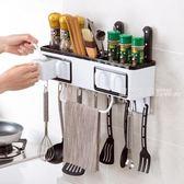 置物架  壁掛調味罐調料瓶置物架套裝 廚房調料盒鹽罐調料罐收納架·夏茉生活