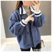 仿水貂絨小外套女短款毛衣年新款秋冬百搭網紅很仙的針織開衫
