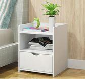 床頭櫃 簡約現代床頭櫃收納櫃儲物簡易臥室置物櫃小櫃子床邊櫃小櫃子【星時代女王】