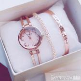時尚防水小清新ins風鎢鋼手錶女學生韓版簡約潮流ulzzang休閒大氣 印象家品