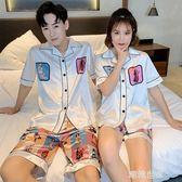 情侶睡衣女夏冰絲短袖學生韓版套裝男士薄款家居服夏季絲綢可外穿『潮流世家』