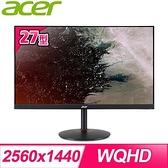 【南紡購物中心】ACER 宏碁 XV272U P 27型 IPS薄邊框 2K電競螢幕