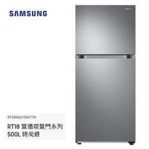 三星 RT18雙循環雙門系列500L冰箱 RT18M6219S9/TW