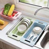 拉拉 可伸縮水槽洗菜籃小麥秸稈可伸縮水槽置物架碗盤瀝水籃北歐風蔬果洗菜籃