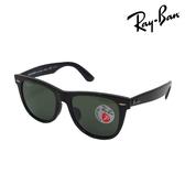 RayBan 雷朋太陽眼鏡2140F-901/5854