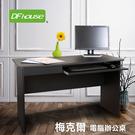 《DFhouse》梅克爾電腦辦公桌[1抽1鍵](2色)- 電腦桌 辦公桌 書桌 臥室 書房 辦公室 閱讀空間