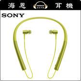 【海恩數位】SONY MDR-EX750BT 黃色 Hi-Res 全新繞頸式設計 無線藍牙耳道耳機 公司貨保固
