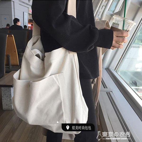 韓國學生原宿風斜背包簡約百搭大容量側背帆布包手提包夏 【東京衣秀】
