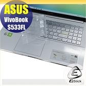 【Ezstick】ASUS S533 S533FL 奈米銀抗菌TPU 鍵盤保護膜 鍵盤膜