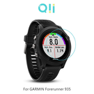 兩片裝 Qii GARMIN Forerunner 935 玻璃貼 鋼化玻璃貼 自動吸附 2.5D弧邊 手錶保護貼