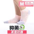 瑪榭 抑菌前後氣墊1/3襪(22~25cm)-細條款 MS-21052