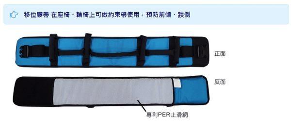"""""""天群""""手動病患輸送裝置 (未滅菌)  EZ-910 多功能移位腰帶"""
