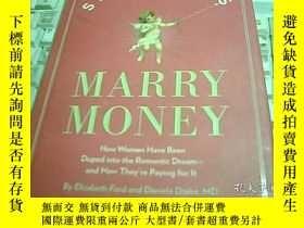 二手書博民逛書店SMART罕見GIRLS MARRY MOENY 聰明的女孩結婚