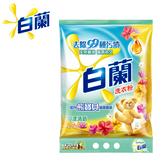 白蘭含熊寶貝馨香精華花漾清新洗衣粉 4.25kg_聯合利華