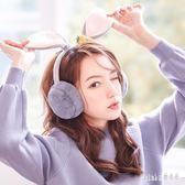 耳罩耳套保暖女冬季韓版學生可愛兔耳朵耳包可折疊耳捂護耳朵耳暖 js16988『Pink領袖衣社』