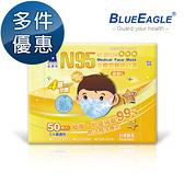 【醫碩科技】藍鷹牌 立體型2-4歲幼幼醫用口罩 50片/盒 多件優惠中 NP-3DSSSM