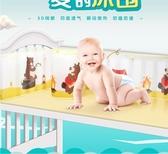 3D透氣夏季嬰兒床床圍拆洗新生兒寶寶四季通用嬰兒童床上用品套件 童趣