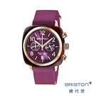 【官方旗艦店】手工方糖錶 折射光感 優雅紫 時尚百搭 禮物首選
