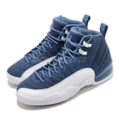 Nike 籃球鞋 Air Jordan 12 Retro GS Indigo Blue 藍 白 女鞋 XII 喬丹 12代 運動鞋【ACS】 DB5595-404