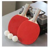 純實木底板成品海綿耐磨膠皮乒乓球拍LYH2946【大尺碼女王】