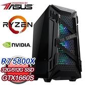【南紡購物中心】華碩系列【鋼彈薩克-第2話】AMD R7 5800X八核 GTX1660S 電競水冷電腦(32G/512G SSD)